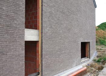 SPRL Mathieu- Nouvelle construction - Achêne